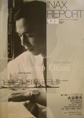 大谷幸夫の画像 p1_26