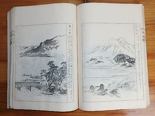 川端玉章画〜秋津百景|名所絵 ...