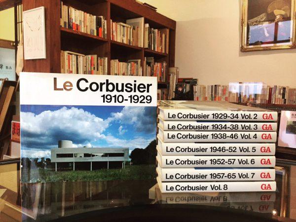 ル・コルビュジエ全作品集 全8巻 日本語版 | 建築