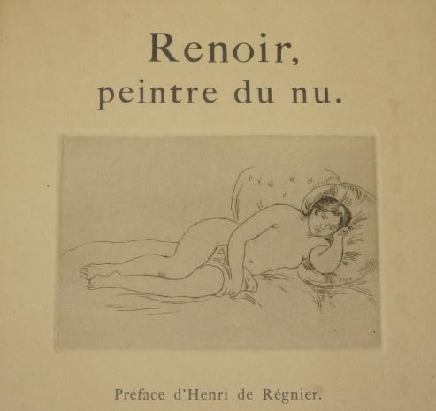 ルノワールの裸婦 版画入りの古本買取ます