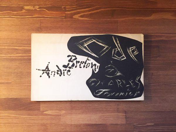アンドレ・ブルトン Andre Breton ODE A CHARLES FOURIER |文学・ 署名本