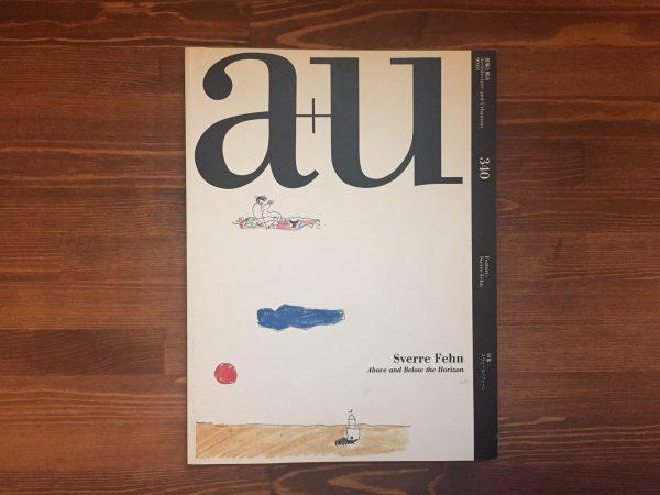 a+u 建築と都市、大量入荷