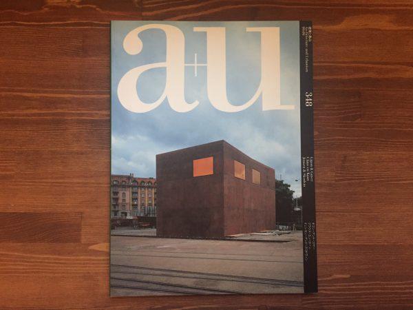 a+u 建築と都市 1999年9月 348号   特集:ギゴン・アンド・ゴヤー   建築