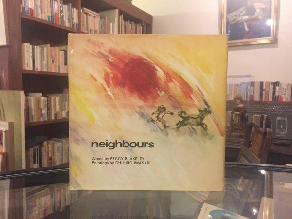 いわさきちひろの絵本 neighbours | 絵本