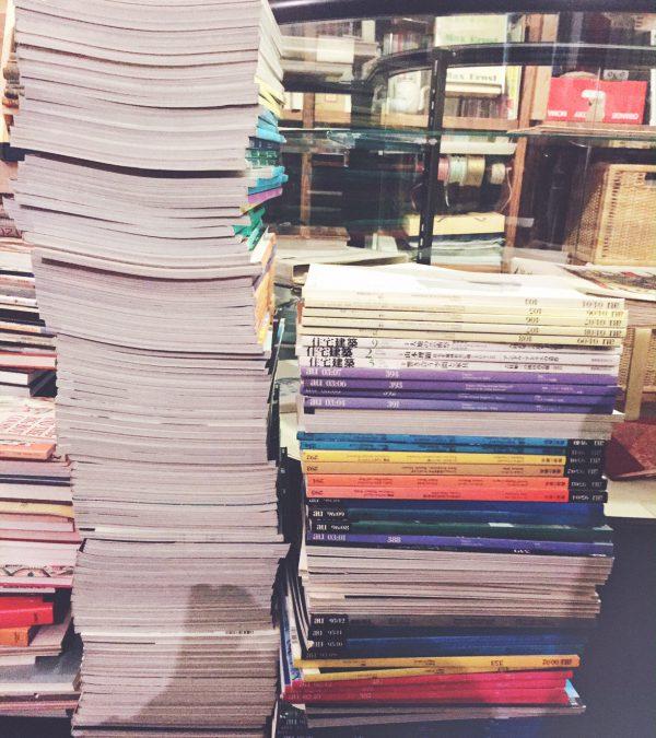 大阪市西区にて、建築雑誌など出張買取
