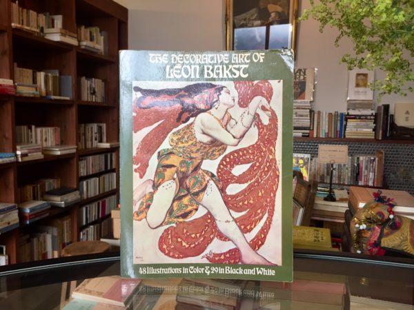 レオン・バクスト The Decorative Art of LEON BAKST | 美術・デザイン