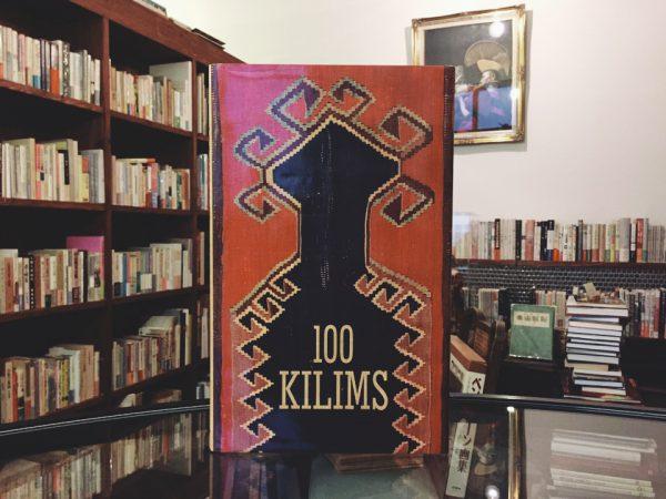 100キリム  ONE HUNDRED KILIMS MASTERPIECES FROM ANATOLIA | 工芸・民芸