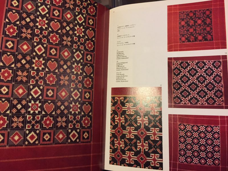 印度の絣紋様 チェルナ・デサイ著   工芸・テキスタイル本