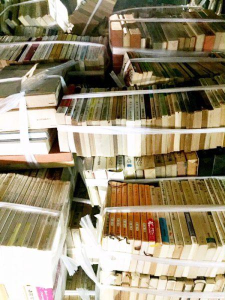 和歌山市内にて、単行本・文庫・詩集など出張買取