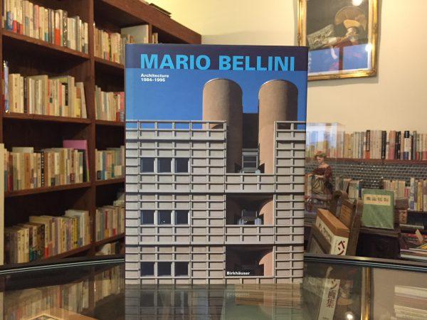 マリオ・ベリーニ MARIO BELLINI Architecture 1984-1995 | 建築・作品集