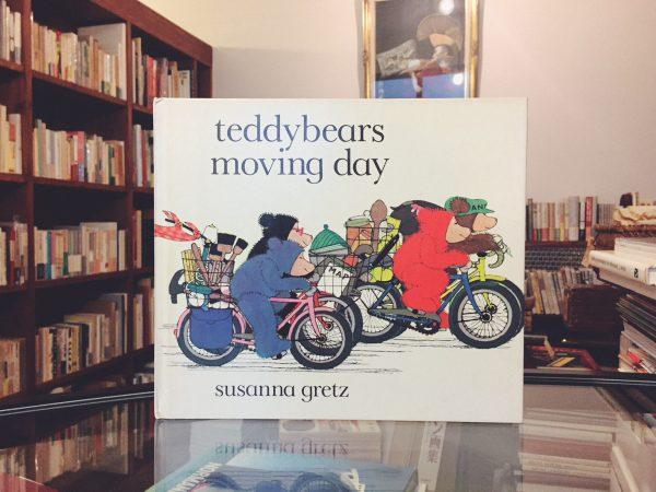 テディベアの絵本 スザンナ・グレッツ SUSANNA GRETZ:teddybears moving day| 絵本