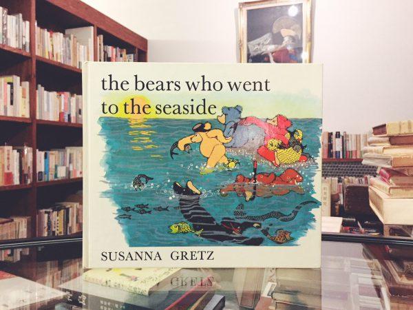 テディベアの絵本 スザンナ・グレッツ SUSANNA GRETZ:the bears who went to the seaside| 絵本
