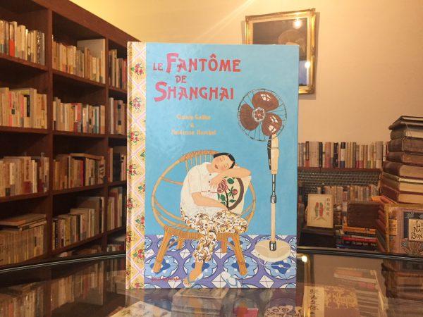 ファビアンヌ・バーケルの絵本 | Le fantôme de Shanghai Claude Guillot&Fabienne Burckel | 絵本