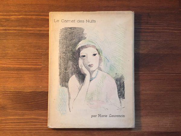 マリー・ローランサン Marie Laurencin Le Carnet des Nuits | 美術・詩・散文集
