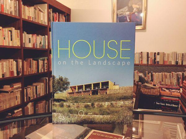 HOUSE on the Landscape:C3 House 9 | 建築書・作品集