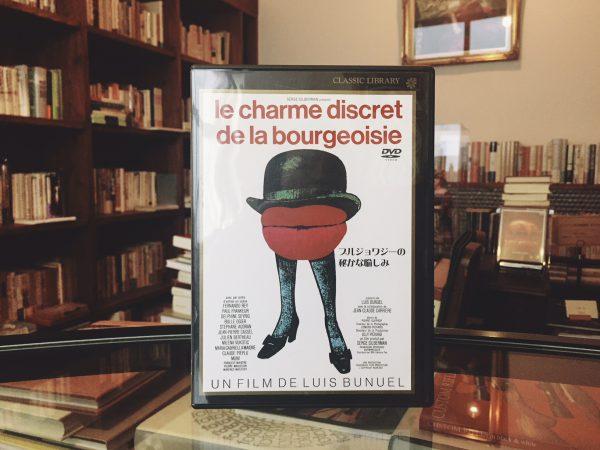 ルイス・ブニュエル ブルジョワジーの秘かな愉しみ | 映画・DVD