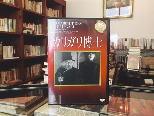 カリガリ博士 ロベルト・ヴィーネ監督 | 映画・DVD