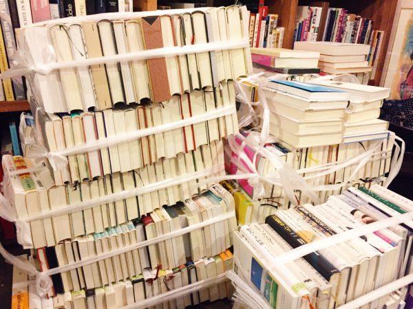 京都市にてフランス文学など出張買取