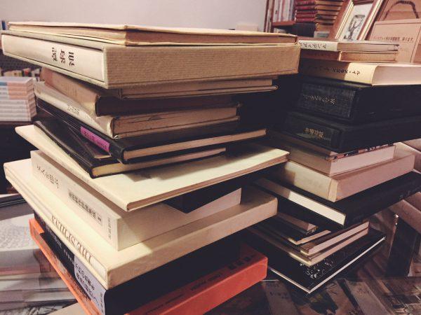奢灞都館の本、持ち込み買取