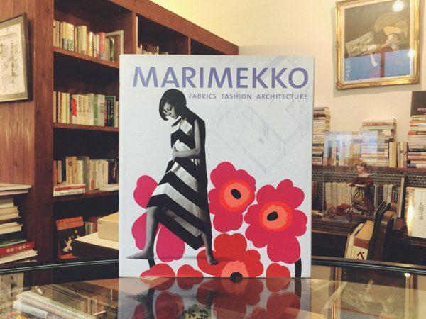 マリメッコ MARIMEKKO FABRICS FASHION ARCHITECTURE | デザイン・作品集