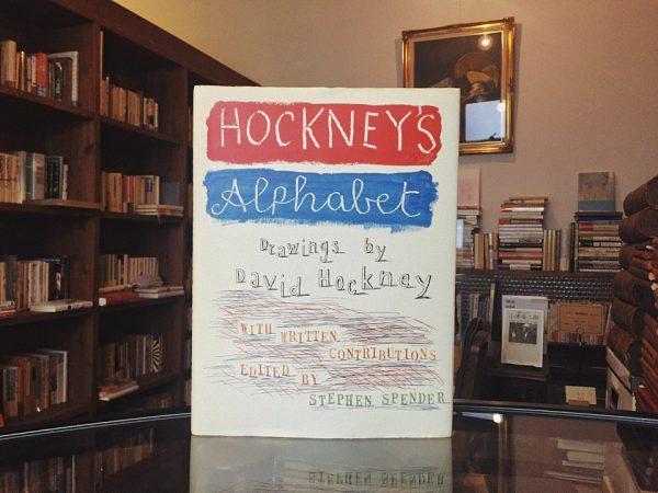 デイヴィッド・ホックニー HOCKNEY'S ALPHABET | 美術・画文集