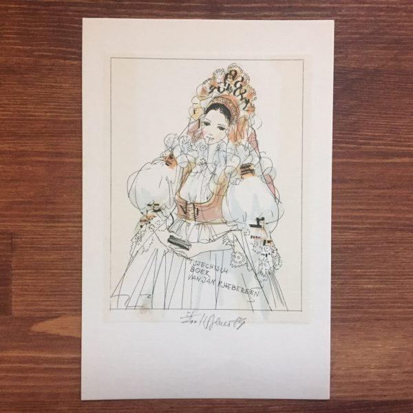 チェコの蔵書票 カレル・ベネシュ Karel Benesの作品-5 | 蔵書票・EXLIBRIS