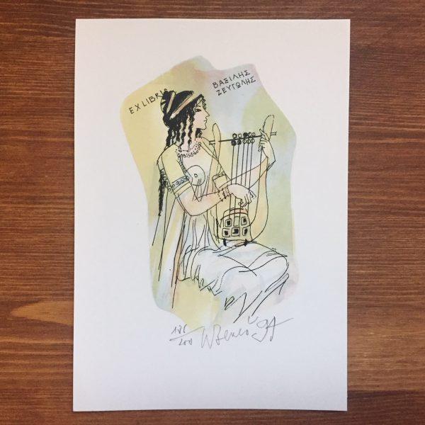 チェコの蔵書票 カレル・ベネシュ Karel Benesの作品-3 | 蔵書票・EXLIBRIS