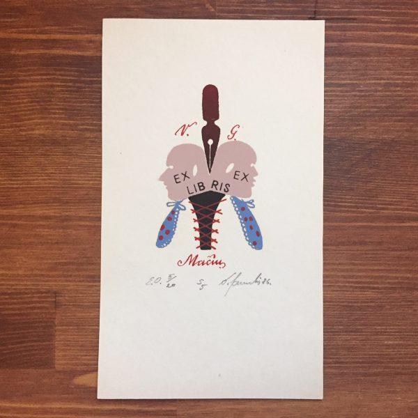 リトアニアの蔵書票 VAIDOTAS JANULISの作品-1 | 蔵書票・EXLIBRIS