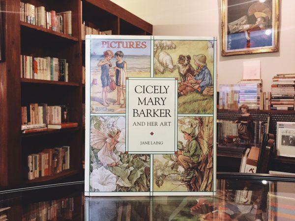 シシリー・メアリー・バーカーの作品集 CICELY MARY BARKER AND HER ART | 絵本・作品集