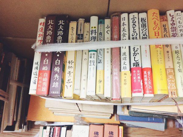 日本料理、フランス料理に関する本など、出張買取