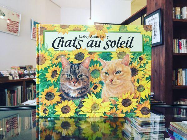 レズリー・アン・アイボリーの猫の絵本、入荷