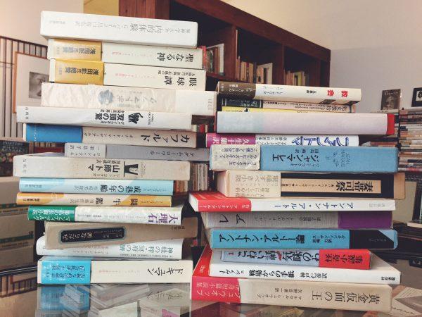 フランス文学・幻想文学など宅配買取
