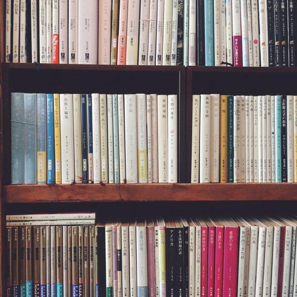 文庫、単行本、多数入荷!