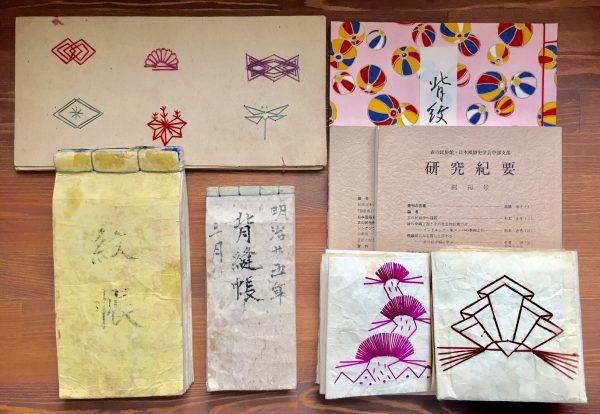 背守りに関する図案集 資料一括8点セット | 工芸・刺繍