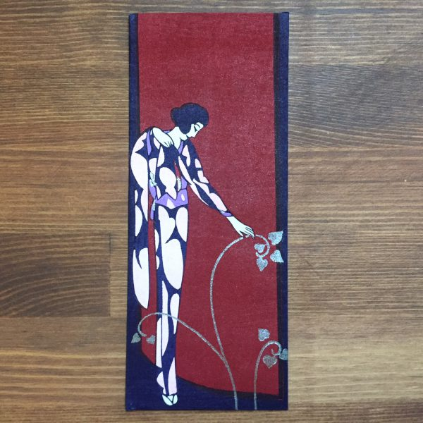 小林かいち 京都さくら井屋木版絵封筒 | 花と戯れる女性 | 木版画・絵封筒・ぽち袋