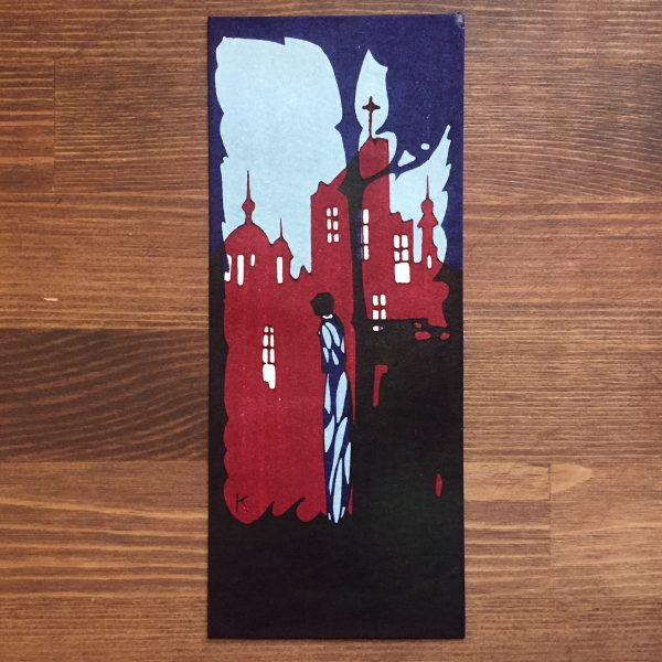 小林かいち 京都さくら井屋木版絵封筒 | 街角に佇む女性 | 木版画・絵封筒・ぽち袋