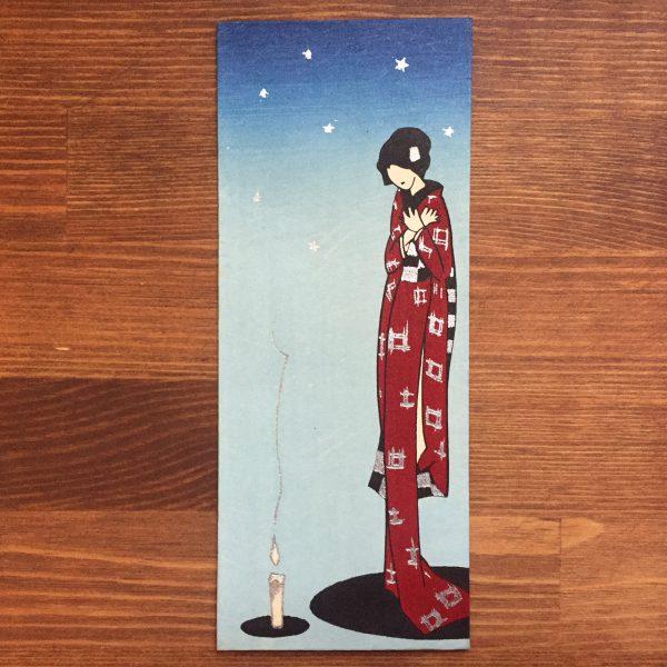小林かいち 京都さくら井屋木版絵封筒 | 女性とロウソク | 木版画・絵封筒・ぽち袋