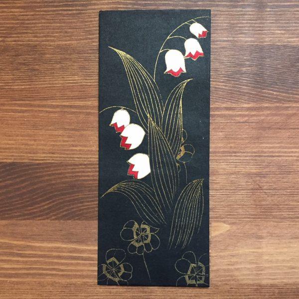 小林かいち 京都さくら井屋木版絵封筒 | すずらんと四葉のクローバー | 木版画・絵封筒・ぽち袋