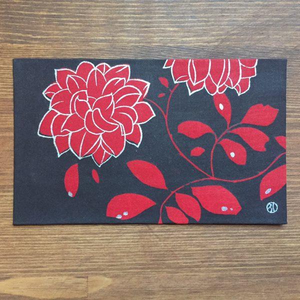 小林かいち 京都さくら井屋木版絵封筒 | 大輪の花| 木版画・絵封筒・ぽち袋