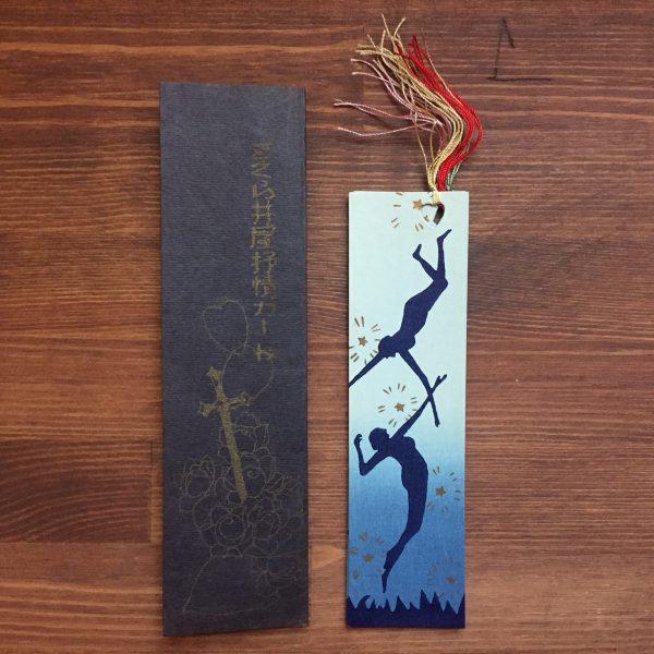 小林かいち 京都さくら井屋抒情カード | パッケージ:黒| 木版画・栞