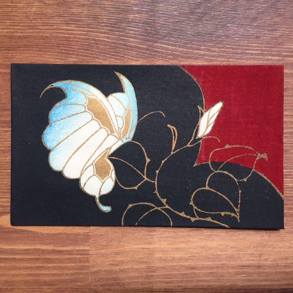 小林かいち 京都さくら井屋木版絵封筒 | 蝶と花 | 木版画・絵封筒・ぽち袋