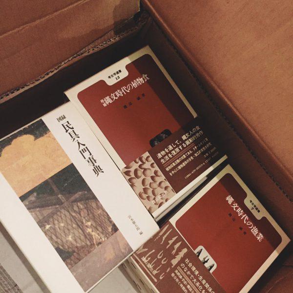 民俗学に関する本を宅配買取