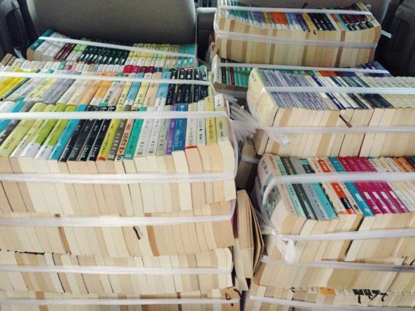 大阪府摂津市にて、歴史関係の文庫買取