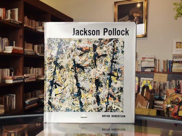 ジャクソン・ポロック Jackson Pollock | BRYAN ROBERTSON | 美術・画集