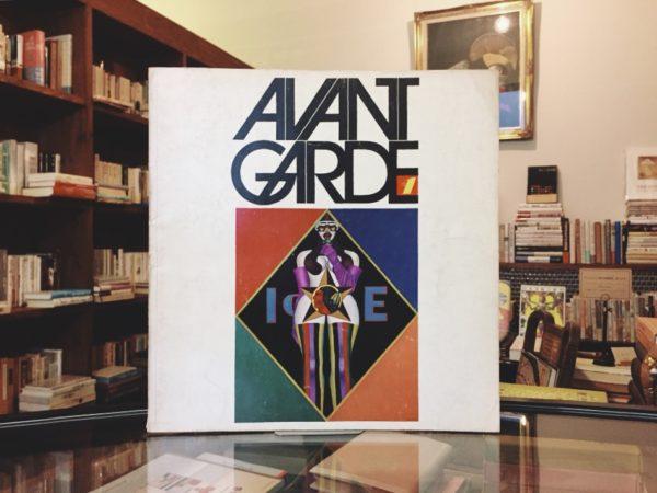 アヴァンギャルド創刊号 AVANT GARDE #1 | デザイン・写真・雑誌