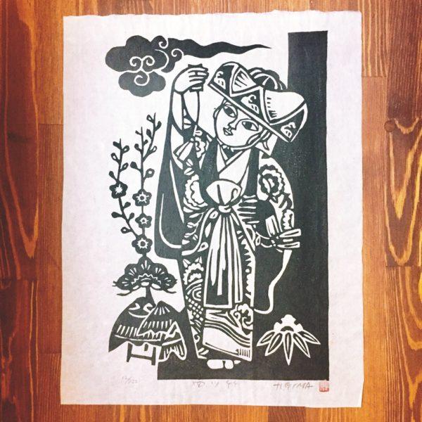 儀間比呂志版画作品:四つ竹踊り | 儀間比呂志連作版画集「みやらび」より | 民芸・木版画