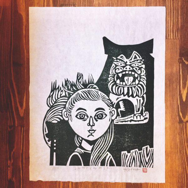 儀間比呂志版画作品:シーサーと美童 | 儀間比呂志連作版画集「みやらび」より | 民芸・木版画