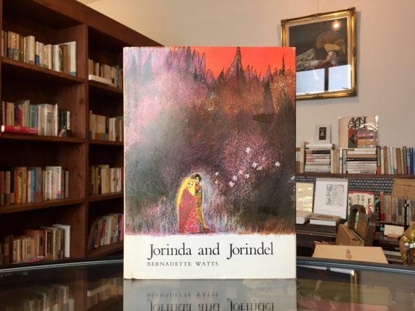 バーナデット・ワッツ(ベルナデッテ・ワッツ) BERNADETTE WATTS | Jorinda and Jorindel | 絵本