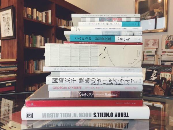 美術展図録・アートに関する古本を持ち込み買取