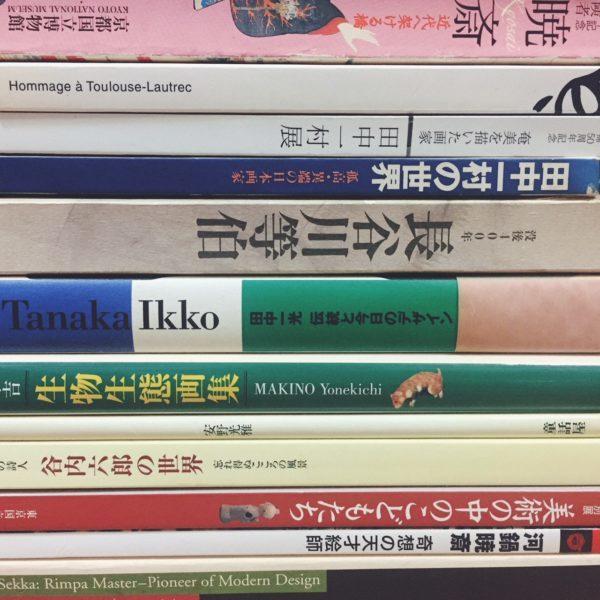 大阪府豊中市にて、美術展図録など出張買取